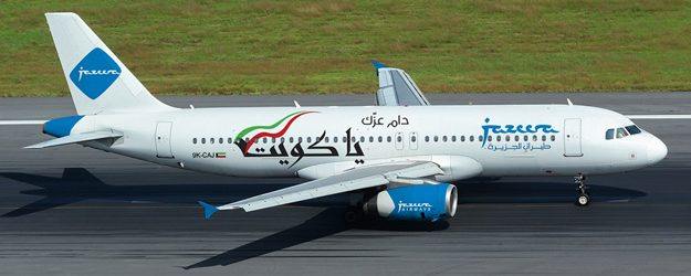 jazeera-a320-200-9k-caj-17-national-and-liberation-daysgrdjazeeralrw